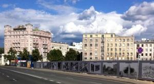 Wystawa Historia Placu Unii Lubelskiej od przeszłości do teraźniejszości