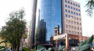 BNP Paribas Real Estate przenosi siedzibę do Atrium Tower