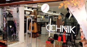 Ochnik ma już pięć nowych lokalizacji na 2013 rok