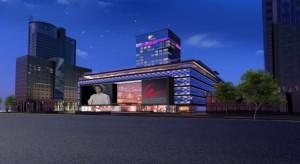 Powstanie pierwszy hotel sieci Hilton na Białorusi