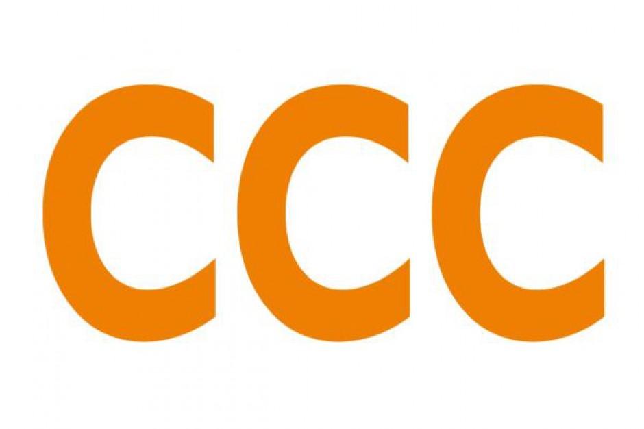 CCC powiększy salon w Galerii Sfera