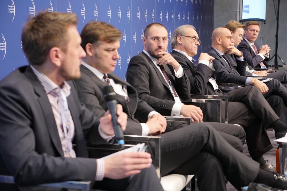 Fotorelacja z sesji Rynek nieruchomości w Europie Centralnej