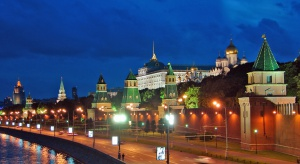 Hilton Worldwide zainwestuje w luksusowy hotel w Moskwie