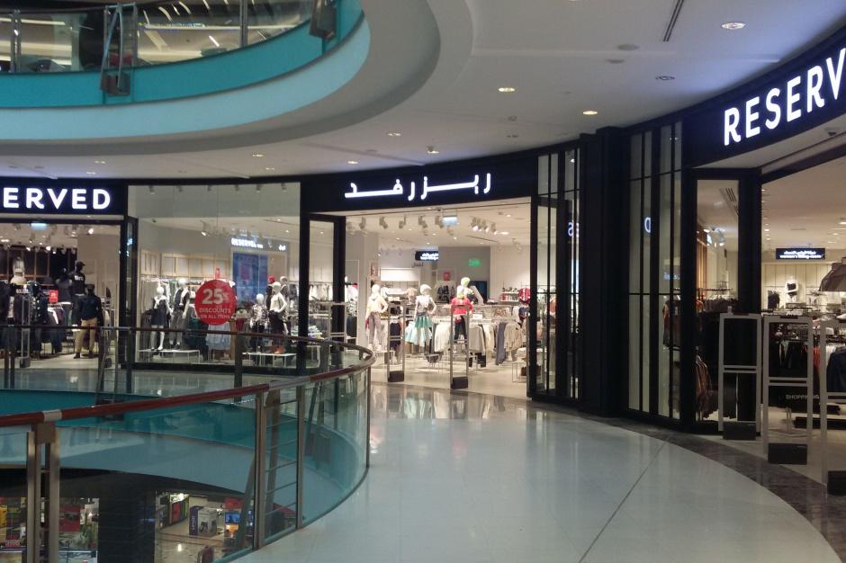 LPP debiutuje w Abu Dhabi. Do 2020 roku ma otworzyć 70 sklepów