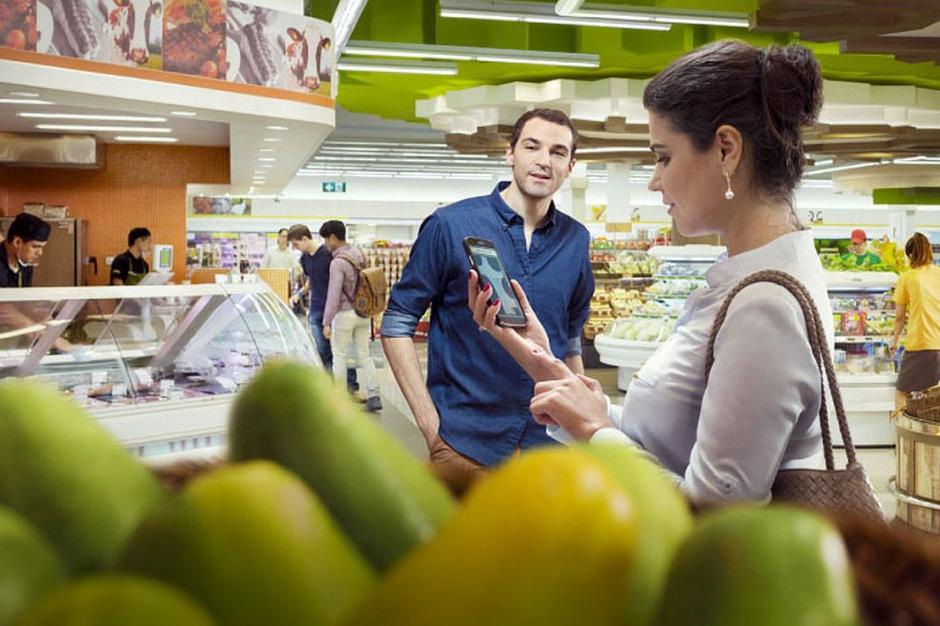 Inteligentna aplikacja dla klientów centrów handlowych