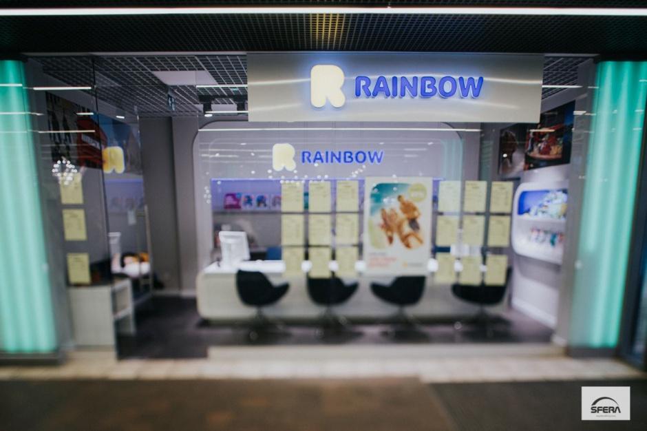 Duże wzrosty w Rainbow Tours