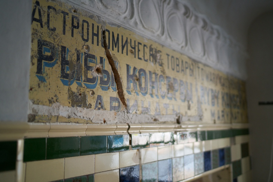 Skarby odkryte w Hali Koszyki, a otwarcie coraz bliżej
