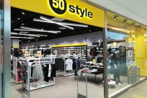 50style wchodzi do Rumunii