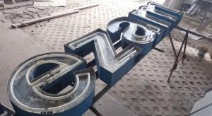 Historyczny szyld Sezamu trafi do Muzeum Neonów