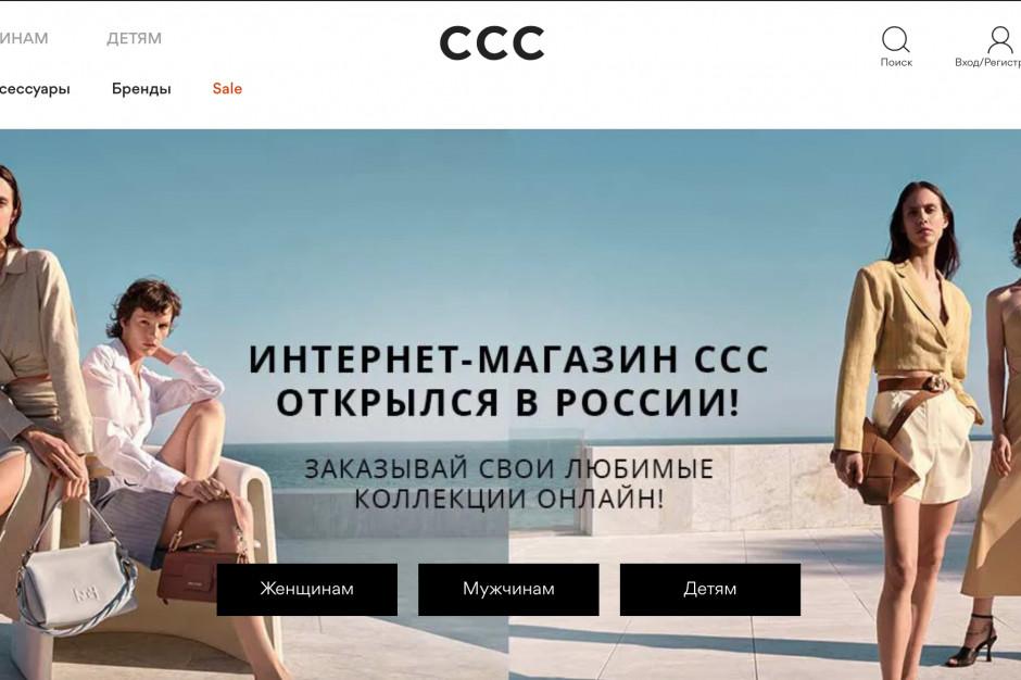 Sklep internetowy ccc.eu debiutuje w Rosji