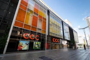 CCC ma receptę na problemy z łańcuchem dostaw